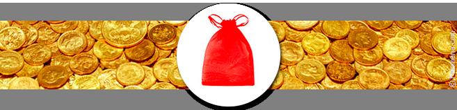 Волшебный мешочек истинного богача